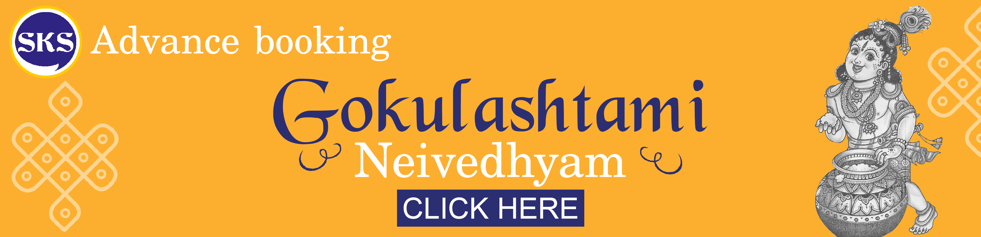Advance Booking for Gokulashtami Neivedhyam